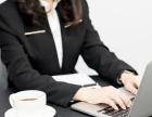 静安财务代理记账是什么