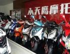 摩托車機車專賣店 仿賽跑車 賽車