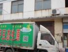 箱式货车承接货物运输