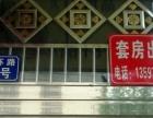 广西武宣县西环路18号(武宣二中十字路口红绿灯旁)