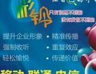 南宁网站建设,小程序开发,彩铃 彩印制作