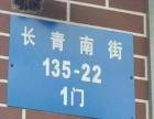 交通便利 ,地铁9号10号线张沙堡站即是