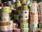 天津地区高价报废食品袋复合塑料卷膜求购