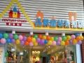 迪士尼小猪班纳等品牌折扣加盟 母婴儿童用品