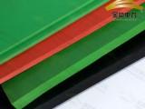 金能电力配电室专用耐高压绝缘胶垫绝缘地胶