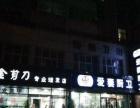 灞桥枫林九溪商铺底商 位置带租约急售