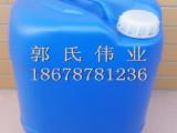 大量供应高纯甲硫醇钠 农药原料21%  农药、香精中间体