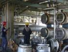 浙江金华专业化学清洗换热器 冷却器 企业设备清洗