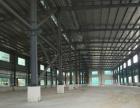 鹤山共和6000平方单一层靓厂房出租