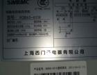 西门子全自动洗衣机便宜转让,2015年4月出厂