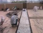 义乌东阳房屋防水 防水补漏 卫生间 天沟 阳台 地下室等防水