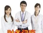 云南代理记账、一般纳税人审批、纳税申报、税务咨询
