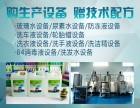 河北汽车尿素设备.河北汽车尿素生产机械