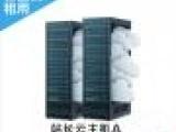 腾正托管服务器(在线咨询)_丽水市服务器租用