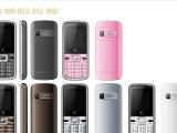 正品 贝尔丰BFC5 儿童老人手机 双卡