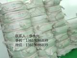 深圳定做塑料编织袋 品类繁多