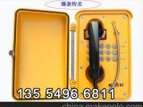 隧道有线广播系统,IP网络广播,隧道紧急电话价格