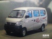 长沙面包车出租货运小型搬家服务15274859014文师傅