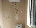 600元/一室一厅 不是合租 家电全 整租 房子宽敞