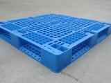 永联达供应塑料九脚托盘,塑料托盘 塑料制品,可以定制与运送!
