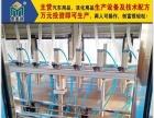 洗洁精设备 洗发水设备 洗洁精生产设备厂家提供配方