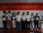 临平星桥淘宝培训班 新手创业网店运营教程