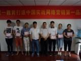 临平翁梅培训机构 聚一国际教育