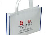 荣昌县纸袋制作无纺布袋印字