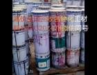 咸阳化工原料回收橡胶塑胶助剂香精酒精树脂聚氨酯聚醚发泡剂油漆