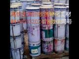 油漆涂料树脂染料橡胶香精塑胶氧化钴助剂促进剂化工原料回收