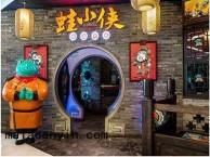 广州蛙小侠为什么这么火,好吃吗无法自拔的美味!