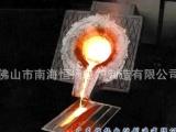 熔铝中频炉 熔铜中频炉 节能.符合环保要