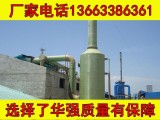 天津天津锅炉玻璃钢脱硫除尘器哪里有