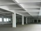 东城区二中路 仓库 1400平米