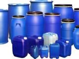 200升塑料大蓝桶高价回收