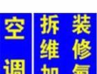 欢迎访问%咸宁格力空调网站中心%全国各点售后