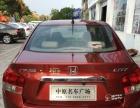 本田 锋范经典 2009款 1.5 手动 舒适版-11年差一个月