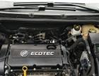别克 英朗GT 2013款 1.6 手动 舒适版-可微首付按揭轻