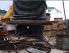 广州旧电缆回收 中山旧电缆线回收