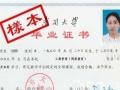 衢州柯城区专升本高升专函授成人高考