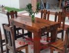 吴忠实木家具办公桌茶桌椅子老船木客厅家具沙发茶几茶台餐桌案台