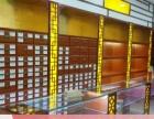 成都中药柜批发 四川中药柜定做 烤漆柜玻璃柜定做药柜展示柜