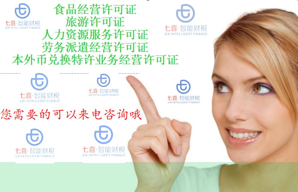 天津代理记账 津南代理记账 专业代理记账