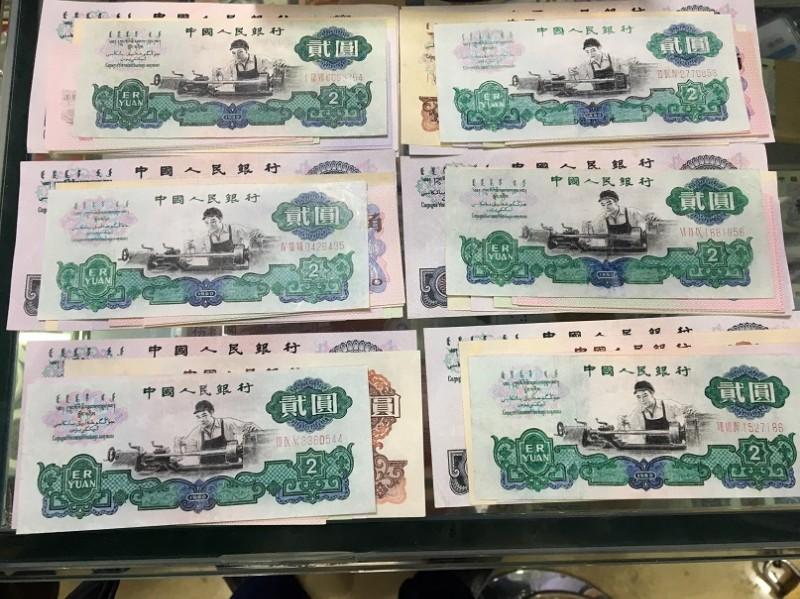三版十元纸币回收三版五元纸币回收三版二元纸币收购
