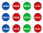 丽江较好的网络公司(丽江九天网络)