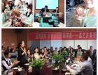 云南白药晶艺古茶 茶饮料 投资金额 50万元以上