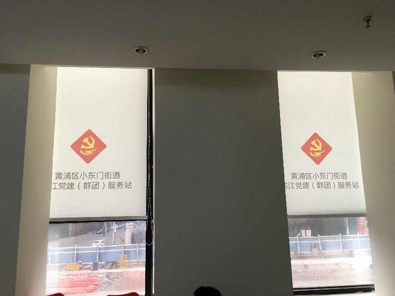 松江区定做窗帘 上海松江窗帘定做电话