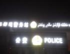 专业制作广告牌批发零售LED显示屏发光字电子灯箱