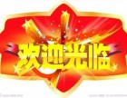 欢迎进入 郑州扬子空调网站%各点售后服务咨询电话