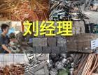嘉定物品回收废铜废铝废铁废不锈钢废品回收